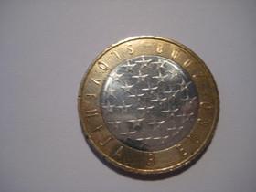 Slovenijan 3 euron kolikko, Rahat ja mitalit, Keräily, Joroinen, Tori.fi