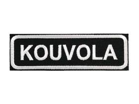 KOUVOLA Kangasmerkki - KOUVOLA Patch, Ajoasut, kengät ja kypärät, Mototarvikkeet ja varaosat, Kouvola, Tori.fi