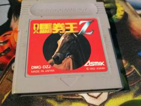Game Boy: DX Bakenou Z (Japani), Pelikonsolit ja pelaaminen, Viihde-elektroniikka, Helsinki, Tori.fi