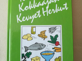 Kiireisen Kokkaajan Kevyet Herkut, Harrastekirjat, Kirjat ja lehdet, Hirvensalmi, Tori.fi