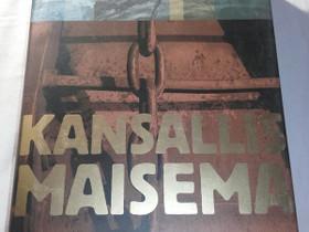 Kansallis maisema - Jari Järvelä, Muut kirjat ja lehdet, Kirjat ja lehdet, Loppi, Tori.fi