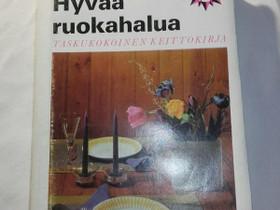 Hyvää ruokahalua - taskukokoinen keittokirja, Harrastekirjat, Kirjat ja lehdet, Loppi, Tori.fi