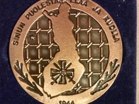 Veikko Kari, Asekätkentä 1944 mitali, Rahat ja mitalit, Keräily, Nokia, Tori.fi