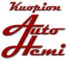 Kuopion Auto-Hemi